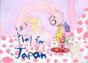 Play For Japan 1